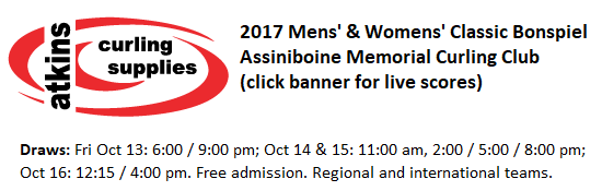 2017 Atkins Classic Bonspiel, October 13-16 at AMCC